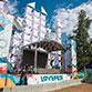 Vrnjacka Banja Love Fest