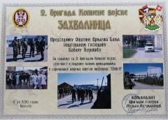 ОПШТИНИ ВРЊАЧКА БАЊА УРУЧЕНЕ ЗАХВАЛНИЦЕ КОПНЕНЕ ВОЈСКЕ СРБИЈЕ